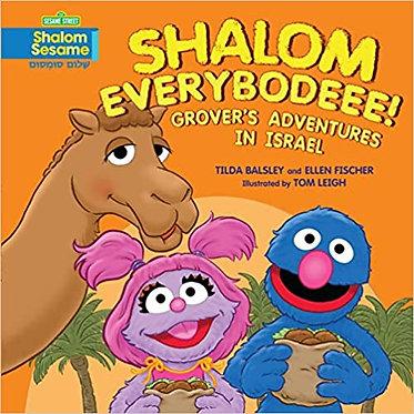 Shalom Everybodeee! - Tilda Balsley