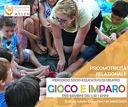 """PSICOMOTRICITÀ RELAZIONALE: progetto """"GIOCO E IMPARO"""""""
