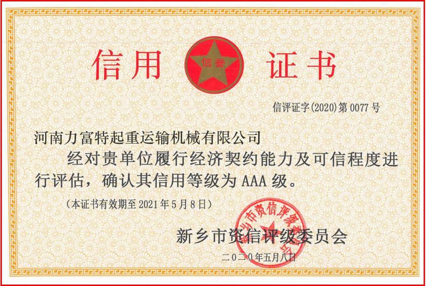 Credit-certificate