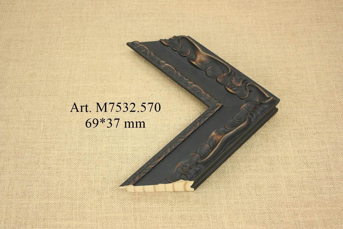 M7532.570