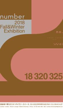 2018 Fall-Winter Exhibition