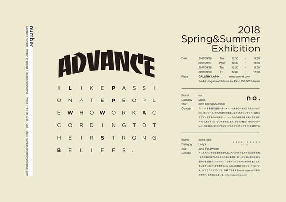 2018 Spring-Summer Exhibition