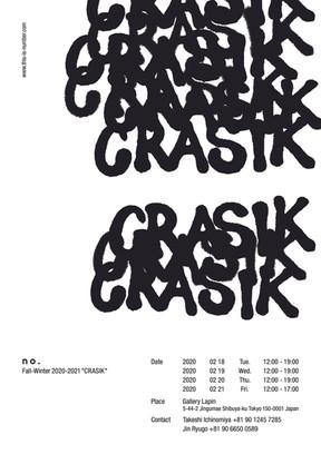2020-2021 Fall-Winter Exhibition