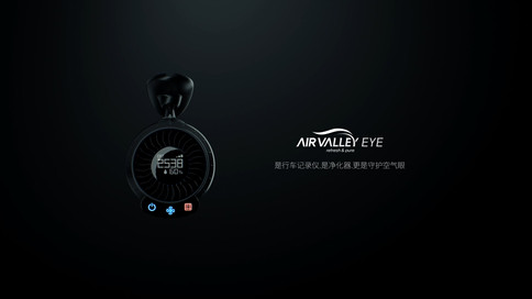 Airvalley EYE