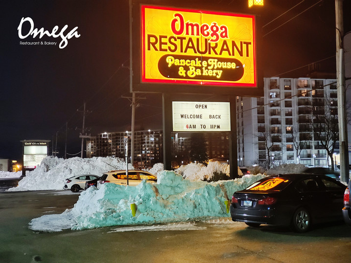 Omega Restaurant & Bakery (11).jpg