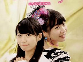 福島ゆか Precious Days CDリリース