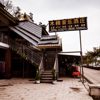Thailande038.jpg