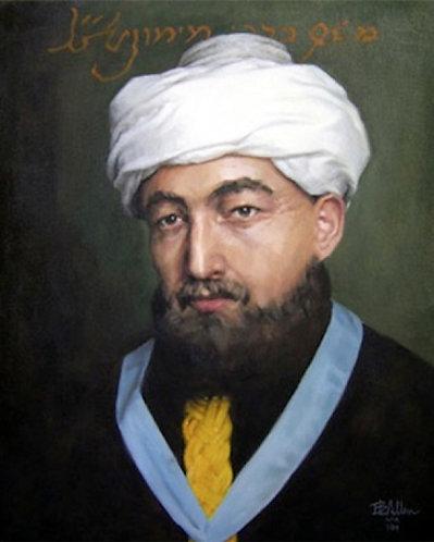 HSC Studies of Religion: Moses Maimonides