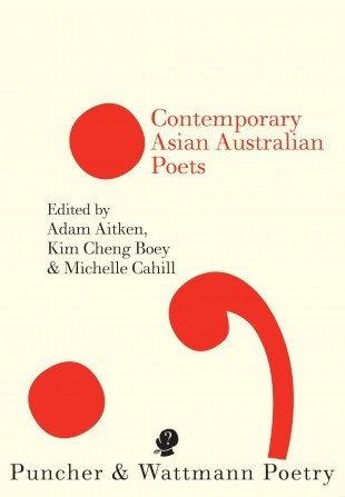 HSC Standard Module A Essay and Essay Analysis: Asian Australian Poets