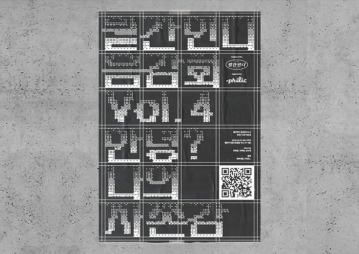 월간인디 포스터 0.jpg