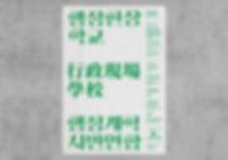 행정개혁 3232.jpg