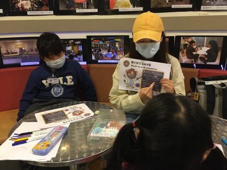 【防疫教學】孩子當起防疫領導