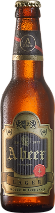 A-beer Lager