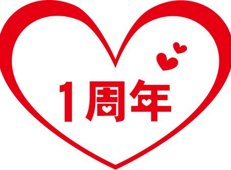 レンタルキャンピングカーれんたごん 開業一周年!