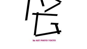 企画展『ARIGATO SAKURAGAOKA』