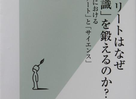 お薦めの書籍(1)