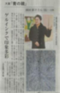 scan-001~01.jpg