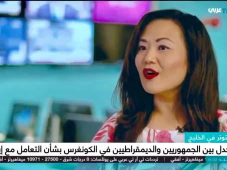 Iran:  my newest television hit!