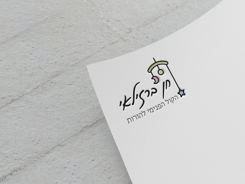 חן ברזילאי לוגו