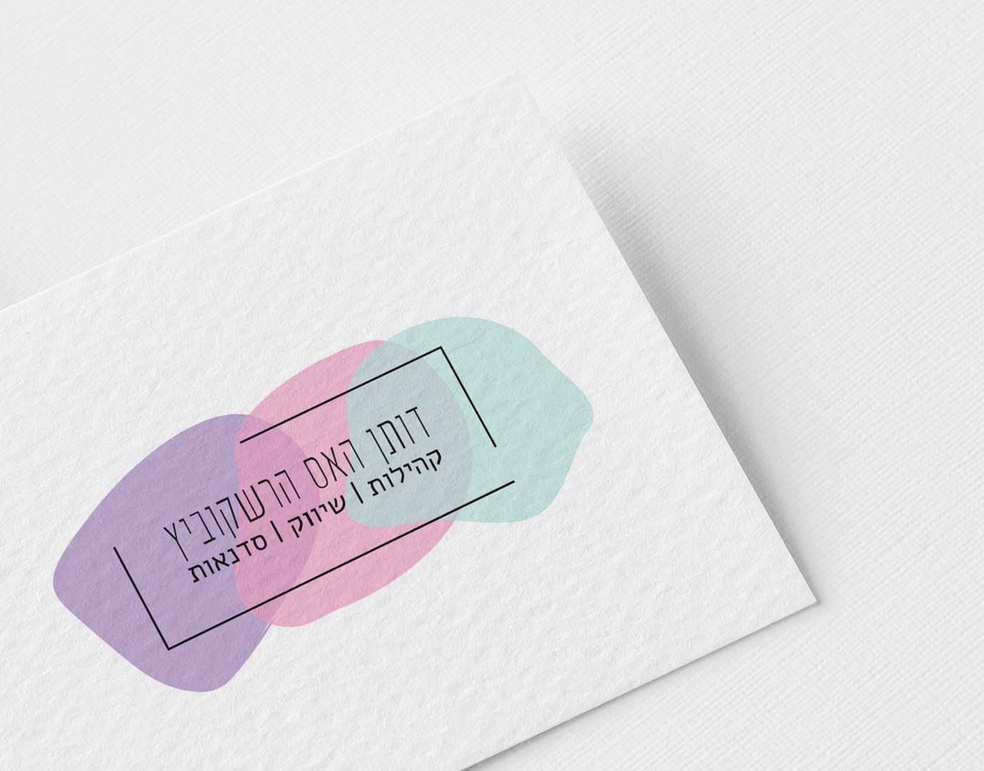 דותן לוגו.jpg