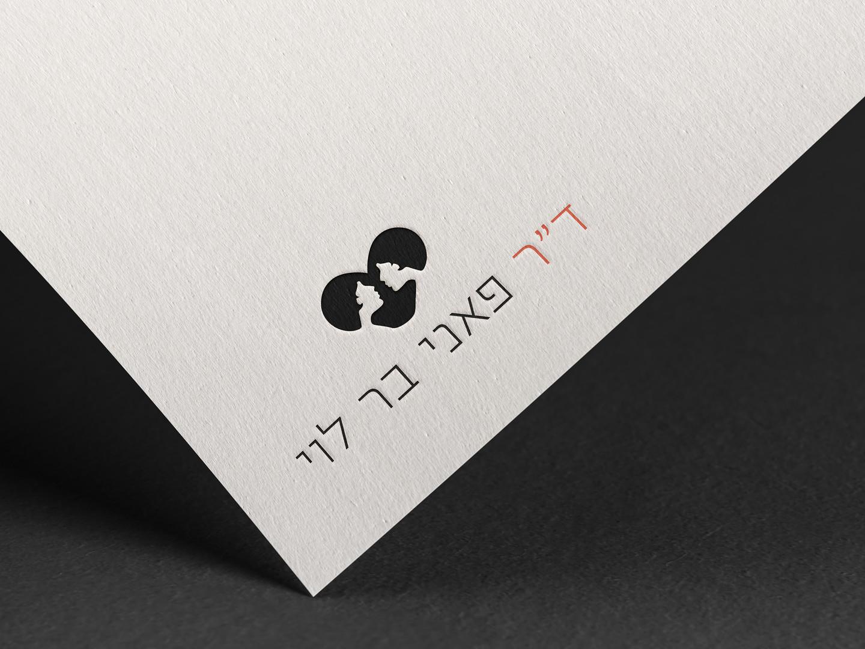 דר׳ פאני בר לוי לוגו