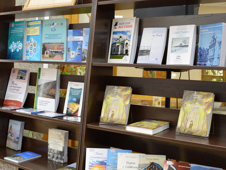 «Издано на Алтае»: история Бийска – через литературу!