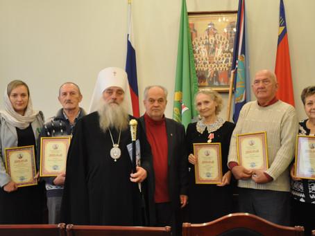 Литературная православная премия Святителя Макария Митрополита Алтайского нашла своих соискателей!!!