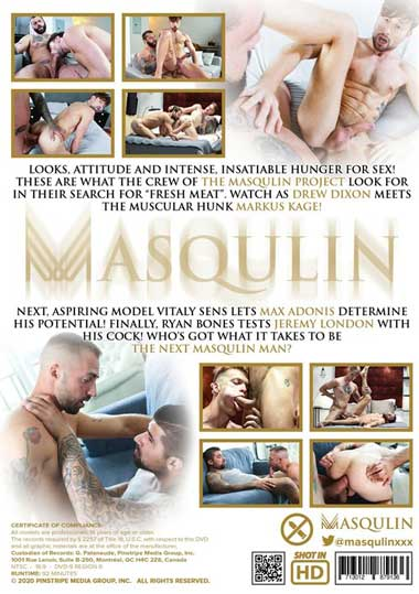The Masqulin Project Cover Back