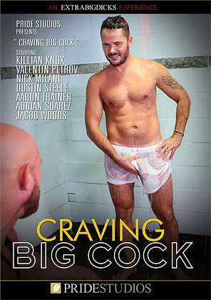 Bathroom, Beards, Big Cocks, Daddies, Feature, Interracial, Muscled Men, Prebooks, Rimming
