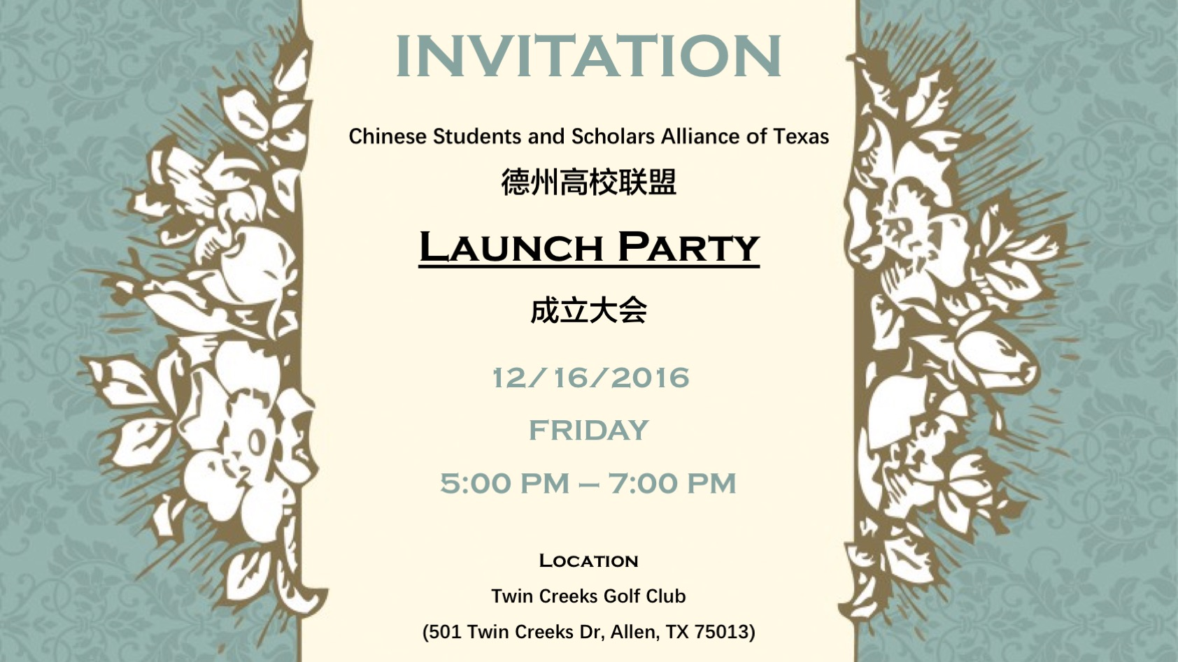 CSSAT Launch Party Invitation