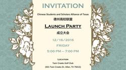 CSSAT Launch Party Invitation