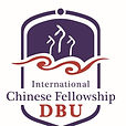 Copy of DBU学联logo.jpg