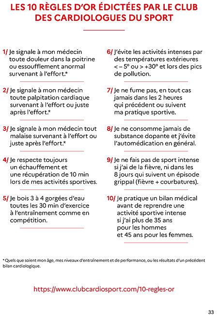 Règles_d_or_pendant_activité_sportive.