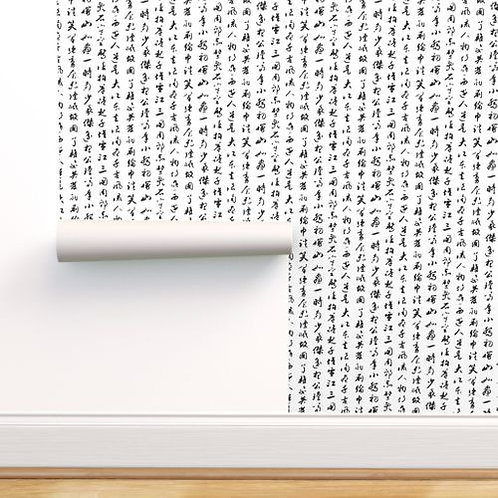 Chinese  Letters Black  on White Wallpaper