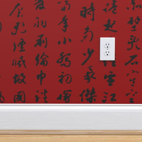 Chinese  Letters Black on Red Wallpaper