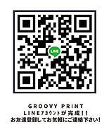 GROOVY PRINT LINEアカウント.jpg