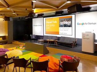 Google for Startups Campus _ 엄마를 위한 캠퍼스