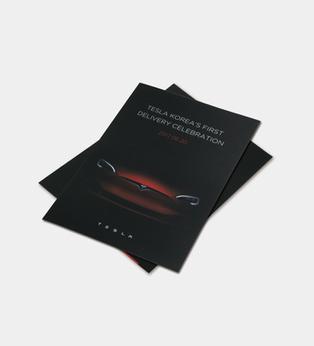 테슬라 Launching Invitation & Staff Card