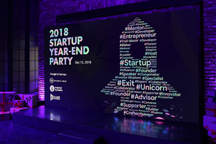 Google for Startups Campus _ 2018 Year-end Party