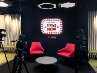 "Google Korea _ YouTube ""박막례SHOW"""
