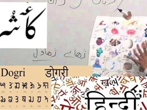 Jammu and Kashmir official languages bill 2020- Cultural equality or dissolution?