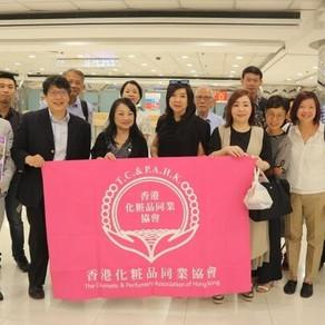 Hong Kong Cosmetics Association visit to ZhongShan