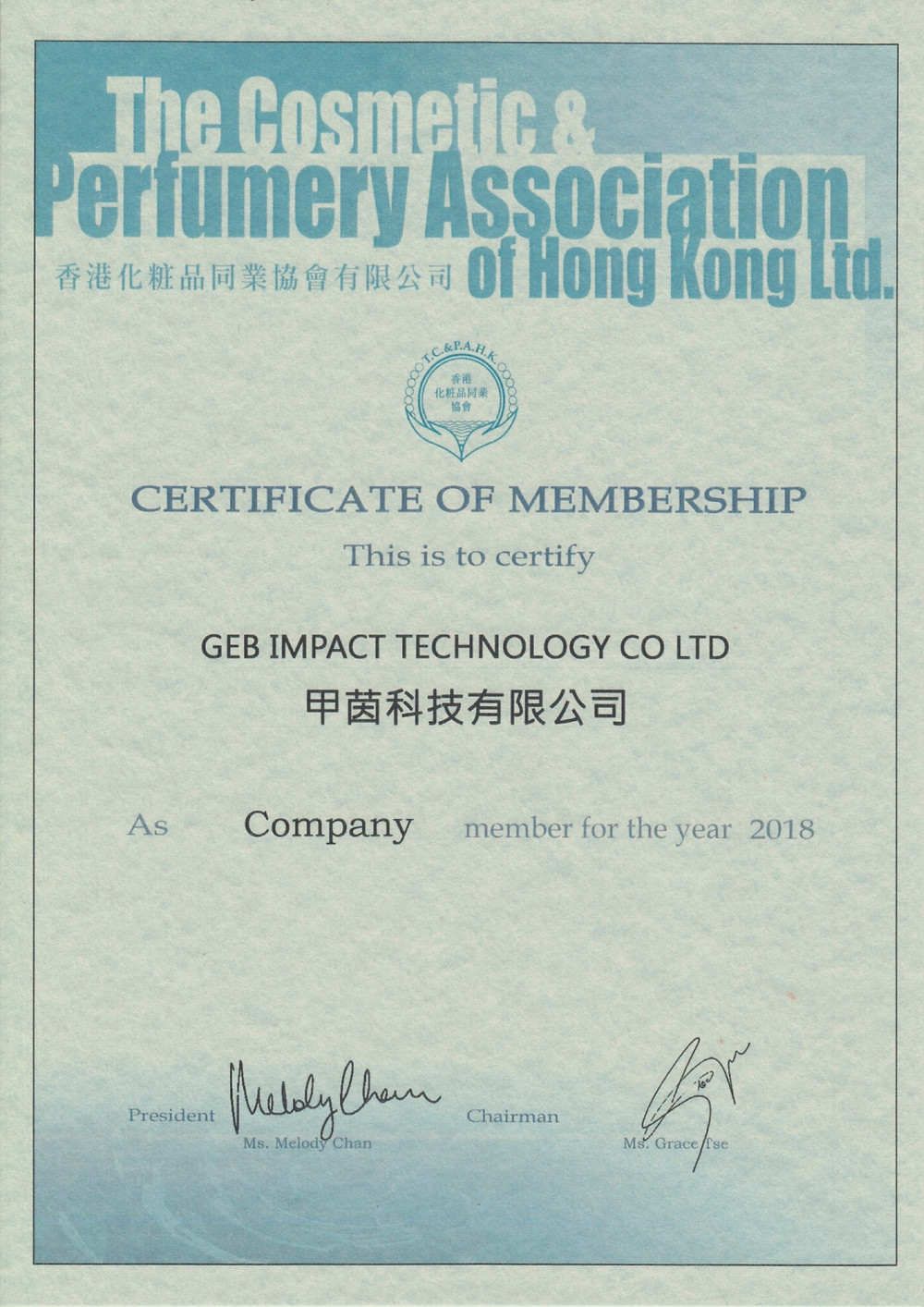 Cert of membership from the Cosmetic & Perfumery Association of HK