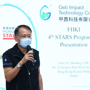 Member of the 4th STARS startup 2020