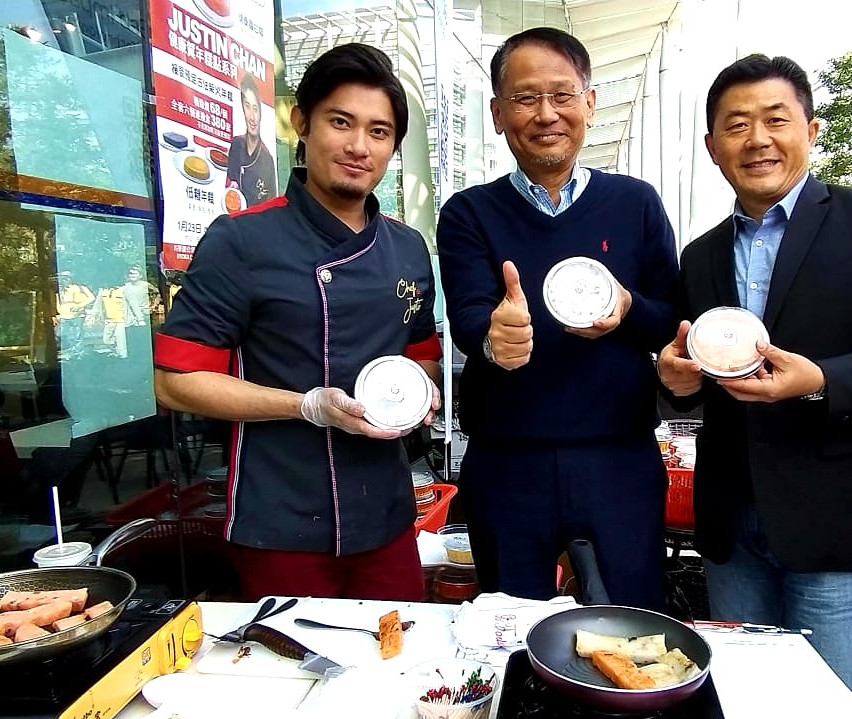 Rice Cake and Turnip Cake Tasting 2019_e