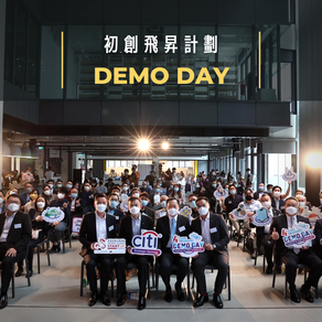 The 4th STARs Programme: FOODTECH STARTUPS Demo Day was held successfully
