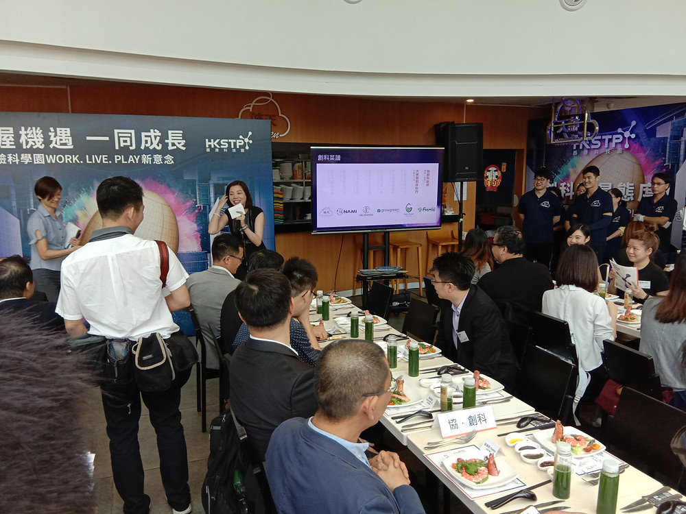 Press conference at HKSTP on technology and cuisine