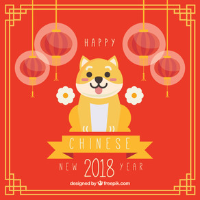 Celebrate the Year of Dog