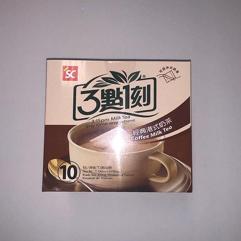 3:15pm MilkTea (Coffee MilkTea) 三点一刻奶茶 (经典港式风味)