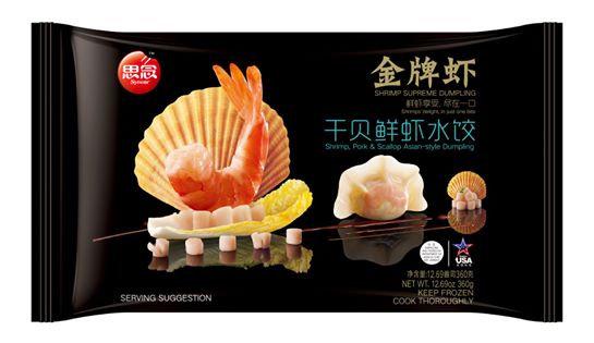 Synear Shrimp Supreme-Shrimp, Pork & Scallop Dumpling 思念金牌虾-干贝鲜虾水饺